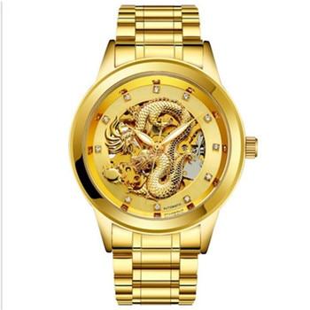 цена на Luxury Watch Men Golden Watches  Fashion & Casual  Quartz Calendar Wristwatch for Man Clock Gold Watch  Men Gift Bracelet Clasp