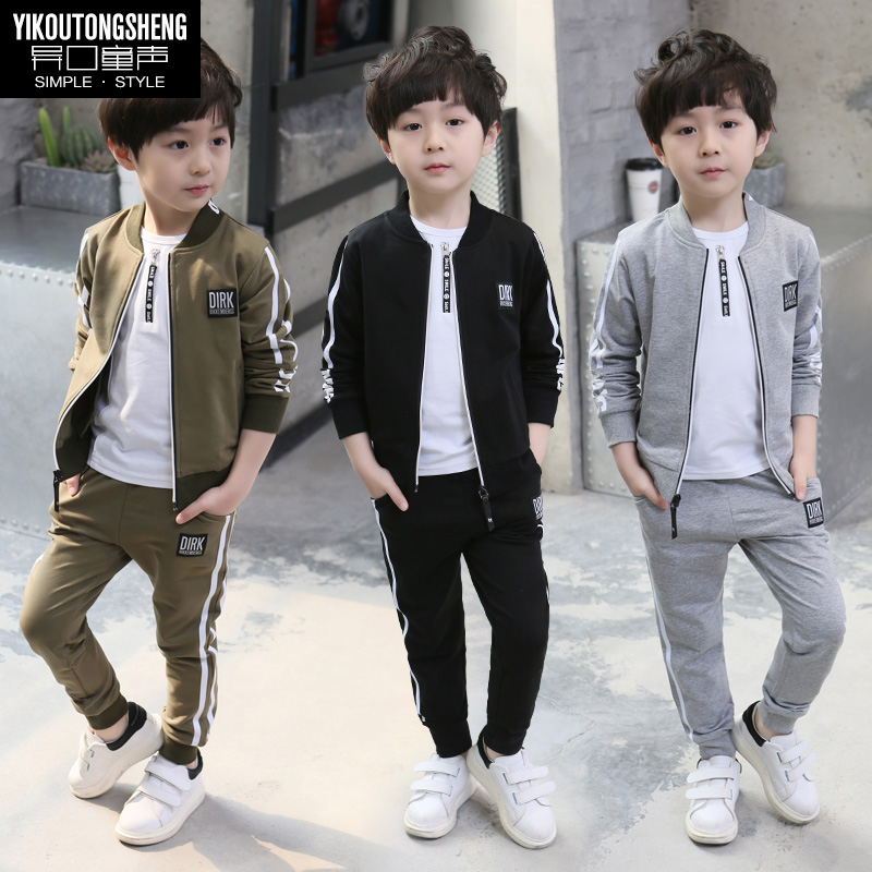 68b7ae0bf84 2019 High Quality Kids Clothing Sets Boys Spring Outerwear Boys Jackets  Pants 2pcs Children Clothing Set 4 13Y Boys Clothes Set-in Clothing Sets  from Mother ...