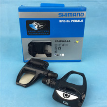 SHIMANO PD-R540-LA Road bicycle pedals bike self-locking pedal R540 light action road cycling pedals shoes cleats free ship