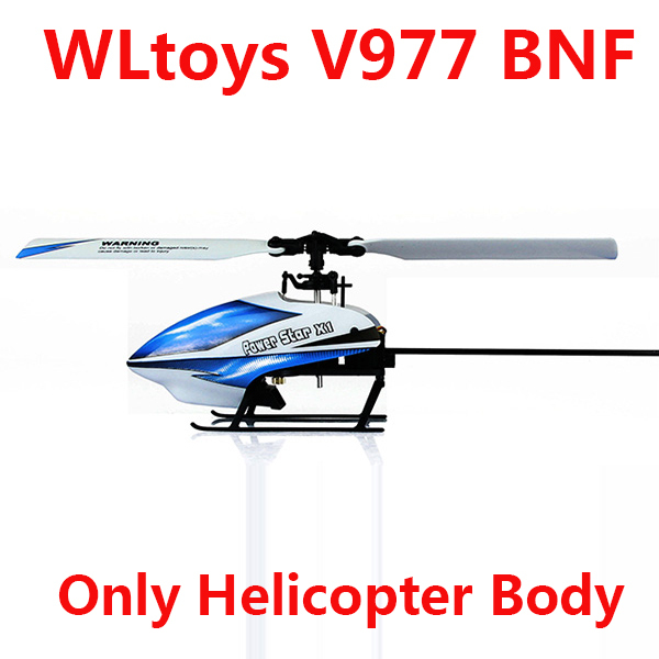(In stock) WLtoys V977 BNF (only helicopter body) Power Star X1 6CH 3D Brushless Helicopter (Without battery and transmitter)