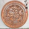 Dongyang резьба по дереву кулон фотообои картина по дереву на ФУ тяньфу фон настенные подвесные круглые гостиной roo