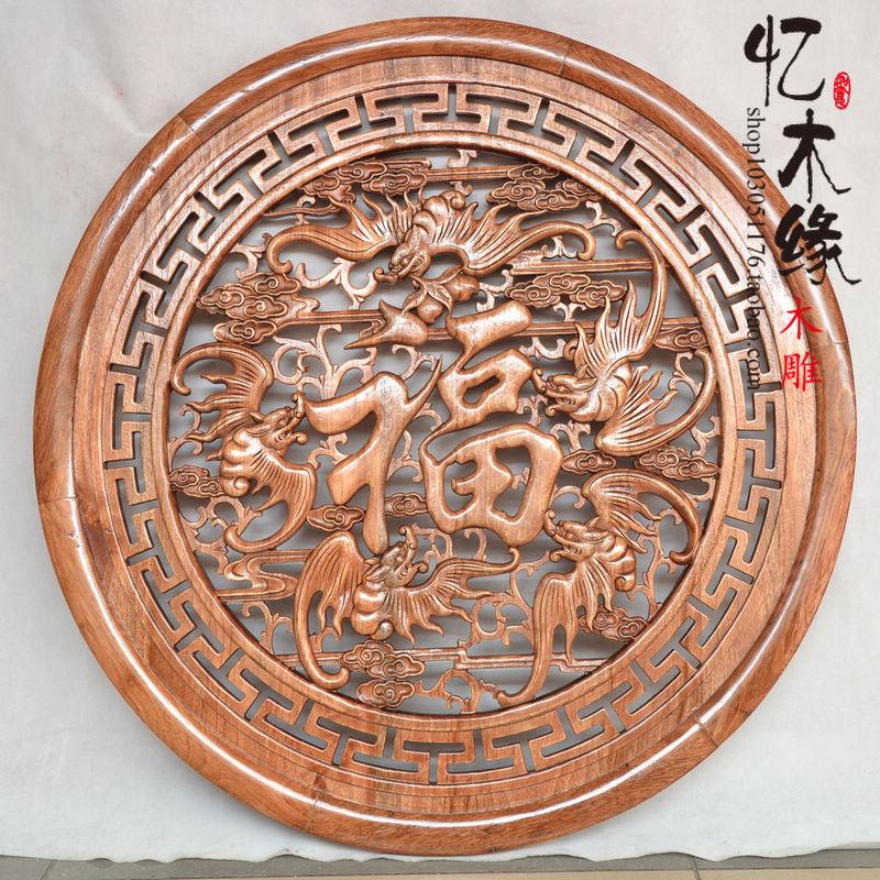 Dongyang-sculpture sur bois murale   Camphre pendentif, sculpture sur bois, sur fond Fu Tianfu, suspension murale ronde de la vie