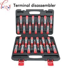 25 шт./компл. инструмент для демонтажа терминала автомобильный клеммный жгут набор инструментов для удаления штекеров обжимные инструменты для удаления терминала