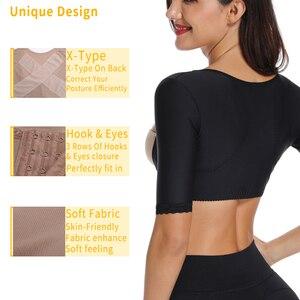 Image 4 - Bayan Moly Dikişsiz Kol Şekillendirici Göğüs Kaldırıcı Düzeltici Iç Çamaşırı Görünmez Zayıflama vücut sıkılaştırıcı Ince Modelleme Üstleri Korse