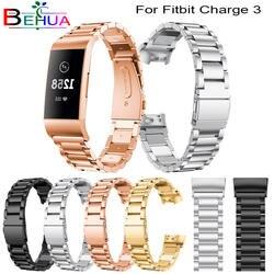 Новый Нержавеющаясталь часы ремешок для Fitbit заряд 3 ссылка Браслет замена ремешок для Fitbit Charge3 Роскошные Группа