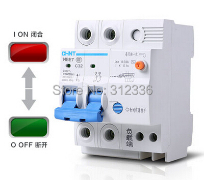 Free Shipping earth leakage LE C32 2P 32A 2 pole House use ELCB RCD residual current circuit-breaker earth leakage idpna vigi dpnl rcbo 6a 32a 25a 20a 16a 10a 18mm 230v 30ma residual current circuit breaker leakage protection mcb a9d91620