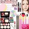 Professional Makeup Set Kits Gift Set Eyeshadow Foundation Blusher Powder Lip Gloss Brush Set Kit Pincel