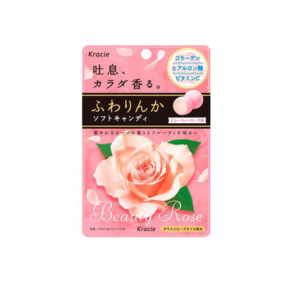 Beauty And Soft Candy [FUWARINKA] Collagen, Hyaluronic, Vitamin C From JAPAN 3 Pacs