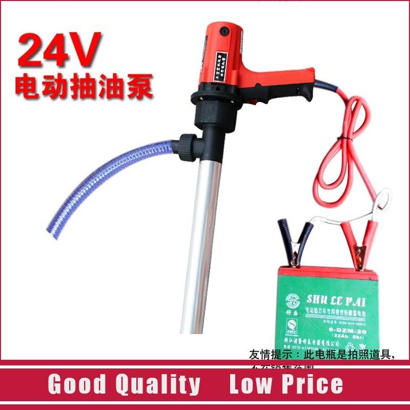 D69 12V/24V Vetical Electric Oil Pump D69 12V/24V Vetical Electric Oil Pump