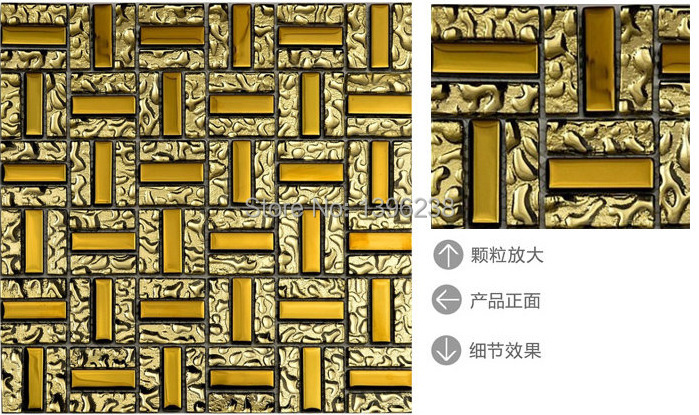Luminous Gold mosaic electroplated tile home decor floor tile sticker for KTV, kitchen backspla,shower wall Art wallpaper,LSDD12