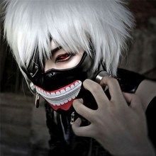 High Quality Cosplay  Anime Clearance Tokyo Ghoul 2 Kaneki Ken Mask Adjustable Zipper Masks PU Leather Cool Mask Blinder