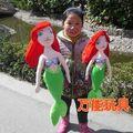 Venta al por mayor juguetes de peluche de la sirenita Ariel felpa muñeca mar criada juguetes niñas juguetes regalos, 60 CM