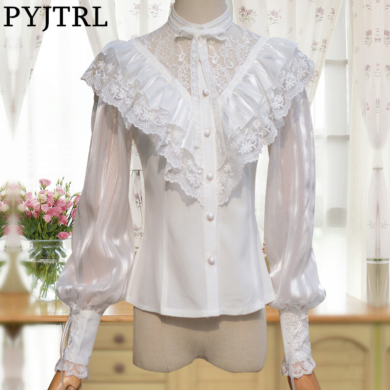 PYJTRL New Lovely Lolita Vintage Elegant Lace Long Sleeve Blouse Stand Collar Grenadine Lantern Sleeve Black