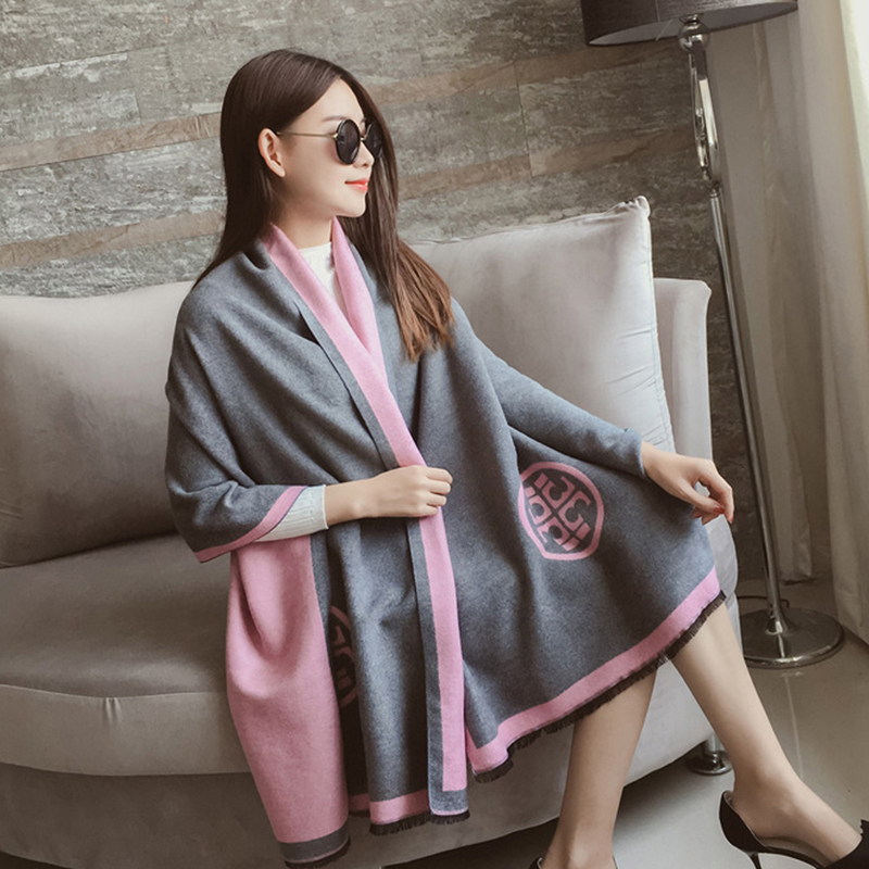 Mingjiebihuo New double-sided plain simple warm scarf female autumn and winter thick long shawl dual-use girls