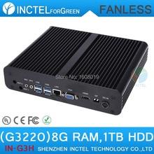 Безвентиляторный мини-промышленного пк Intel H87 с Intel Pentium двухъядерный G3220 3.0 ГГц процессора жк-hdmi VGA DP три дисплей 8 г оперативной памяти 1 ТБ HDD