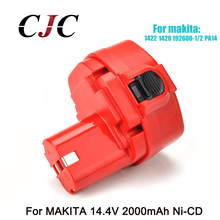 NI-CD вольт 2000 мАч 14,4 мощность инструмент батарея для MAKITA 14,4 В в батарея для Makita 1422,1420, 192600-1, 193985-8, 194172-2