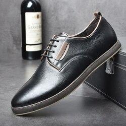 أوسكو أحذية موضة الاتجاه الكورية البريطانية حذاء رجالي الربيع الخريف الصيف جلد طبيعي تنفس شقة الأعمال حذاء كاجوال الرجال