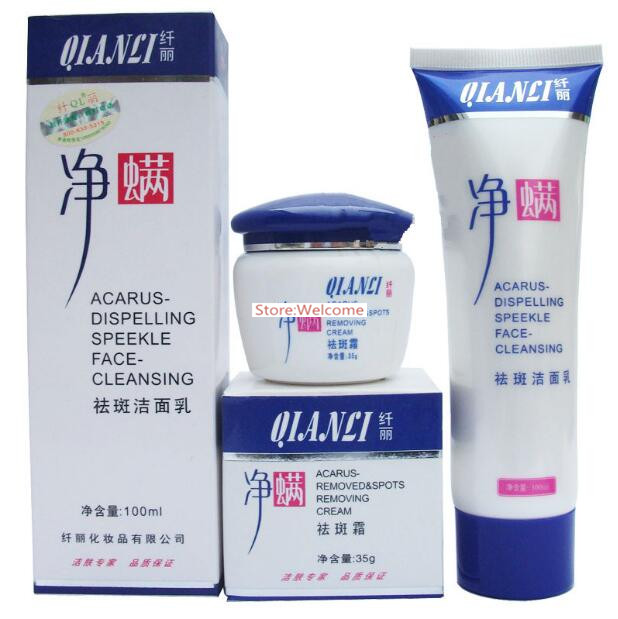 Acarus removed spots removing cream Qianli 2 in 1  herbal skin care product