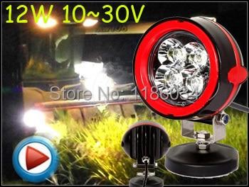 ФОТО Free ship!Epistar 12W 10~30V LED working light,1pcs/set,6500K,Fit for Truck 4x4 SUV ATV,cropper,Motorcycle,Boat,Bridge,Harvester