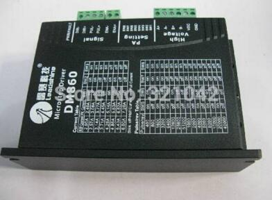 Leadshine DM860 2-Phase Digital Stepper Drive of 20 - 80 VDC Input Voltage and 2.4 - 7.2A Output Current step motor drive from famous brand leadshine model dm422c 2 phase digital stepper drive max 40 vdc and 2 2 a quick delivery