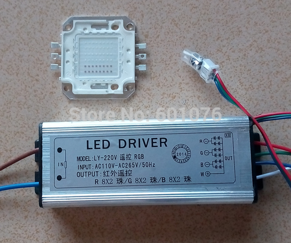 50w led driver rgb + 50w rgb led chips taiwan led with remoted controls led power supply цена