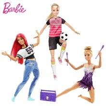 Original Brand Musician All Joints Move Set Girl Doll Toys Birthdays Girl Gifts For Kids Boneca toys for children