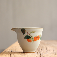 PINNY 190ML Your Kiln Retro Porcelain Fair Cups Ceramic Glaze Cha Hai Chinese Kung Fu Tea Cup Handpainted Persimmon Infusers