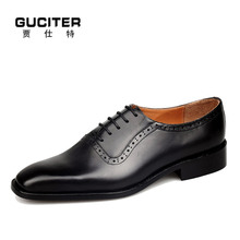 Goodyear welt dress leather shoe manual mens custom made shoes super-large small yard simple element oxfords profession