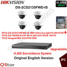 Hikvision English Security System 4xDS-2CD2135FWD-IS 3MP H.265 Ultra-low light IP Camera Audio POE+4K NVR DS-7604NI-K1/4P H.265