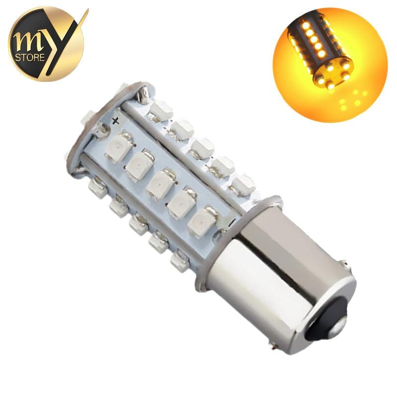 1156 BAU15S 30 SMD jantarově žlutá LED lampa žárovky vedené - Autosvětla