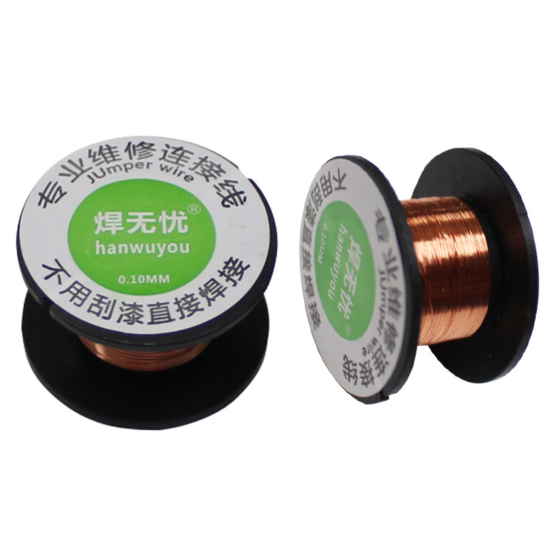 0.1MM Copper Soldering Solder PPA Enamelled Repair Reel Wire Fly Line Copper Solder Wire 2pcs/set Free Shippng
