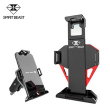 SPIRIT BEAST Motorcycle Phone Frame Accessories Car Stand Mount Trip Outdoor Equipment GPS Navigation Support