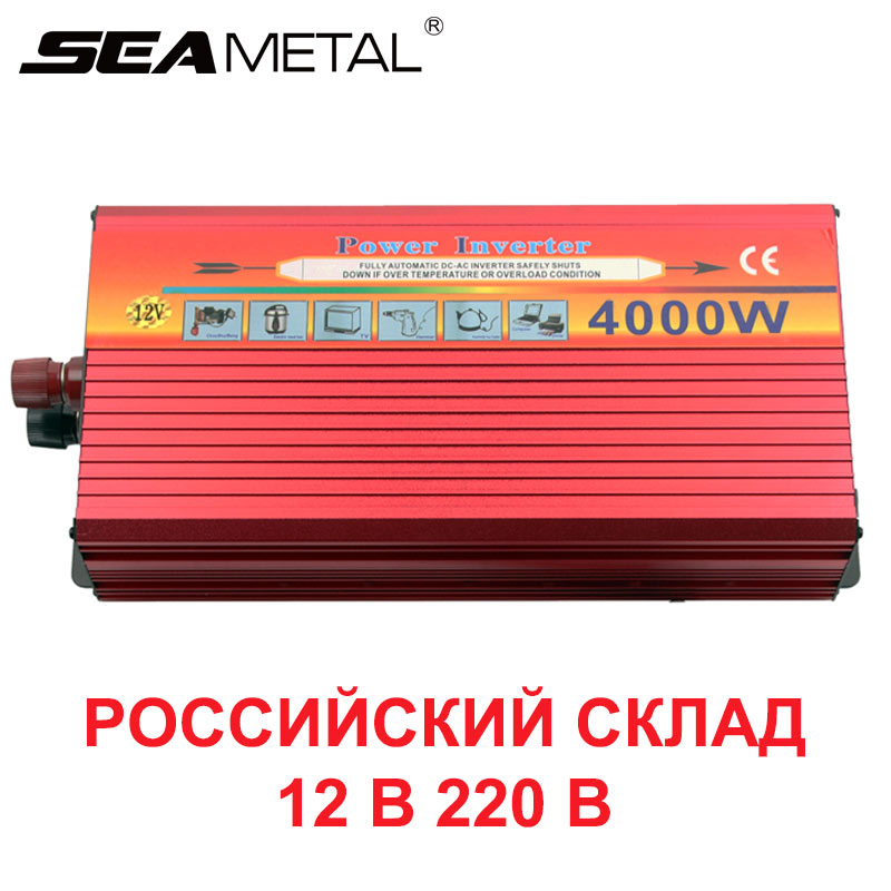 Inverseur de voiture 12 V À 220 V 4000 W 3000 V USB Puissance Auto Chargeur De Charge Kit Adaptateur Transformateur Convertisseur électronique Dans Accessoires