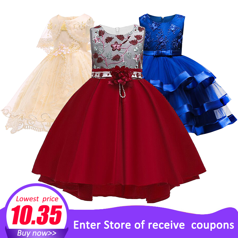Childrens dress 2018 new 3 4 5 6 7 8  years old lace color matching girls princess party dress summer baby tutu clothingChildrens dress 2018 new 3 4 5 6 7 8  years old lace color matching girls princess party dress summer baby tutu clothing