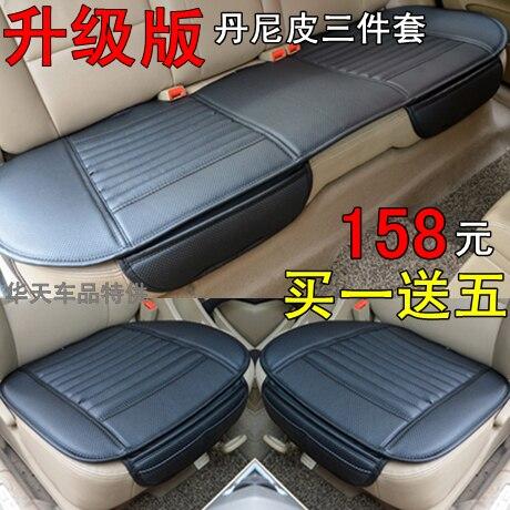Bilsäte kudde bit set bilstol bambukol 307 308 408 508 3008 301 ix25 - Bil interiör tillbehör - Foto 2