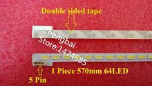 LJ64-03495A LTA460HN05 46EL300C 46HL150C LED strip SLED 2012SGS46 7030L 64 REV1.0 1 Piece=64LED 570MM(China)