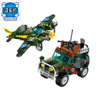 ENLIGHTENE City Military War Air Raid Armored Vehicles Building Blocks Sets Bricks Model Kids Figures Toys
