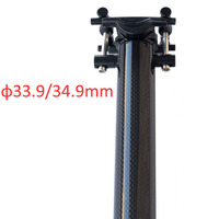 2018 NO LOGO Carbon seatpost 33.9/34.9 MTB bicycle seat post tube full Carbon fiber seatpost Carbon MTB glossy/matte