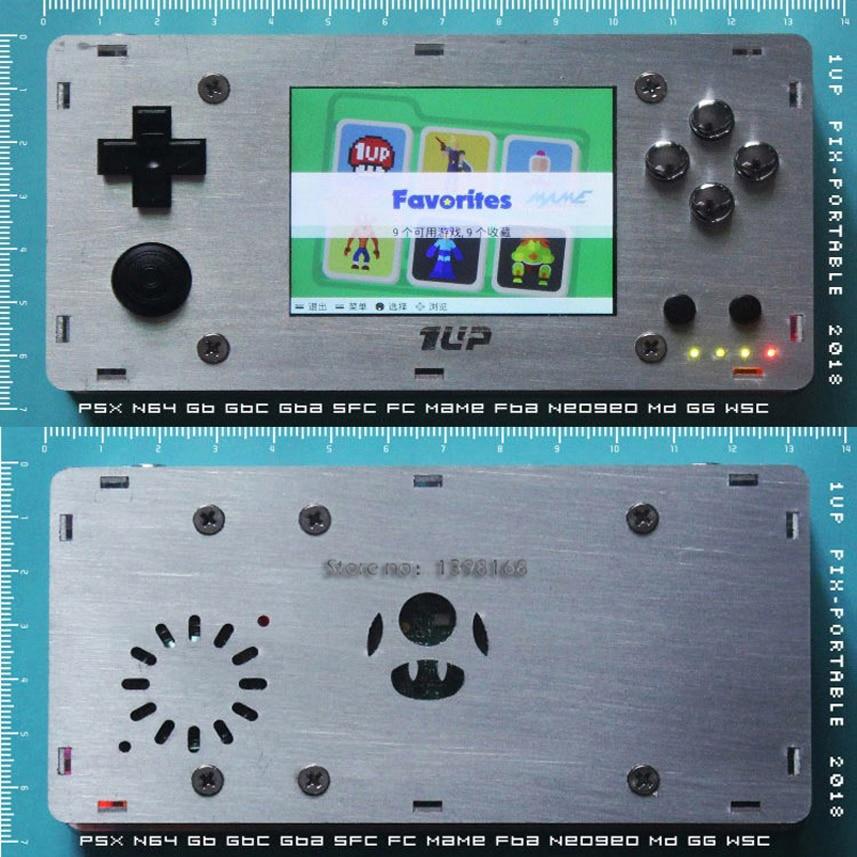 Gameberry Retropie Lakka Metal Raspberry Pi 2 8 Inch PiX Portbable Handled Game Console Retro Game