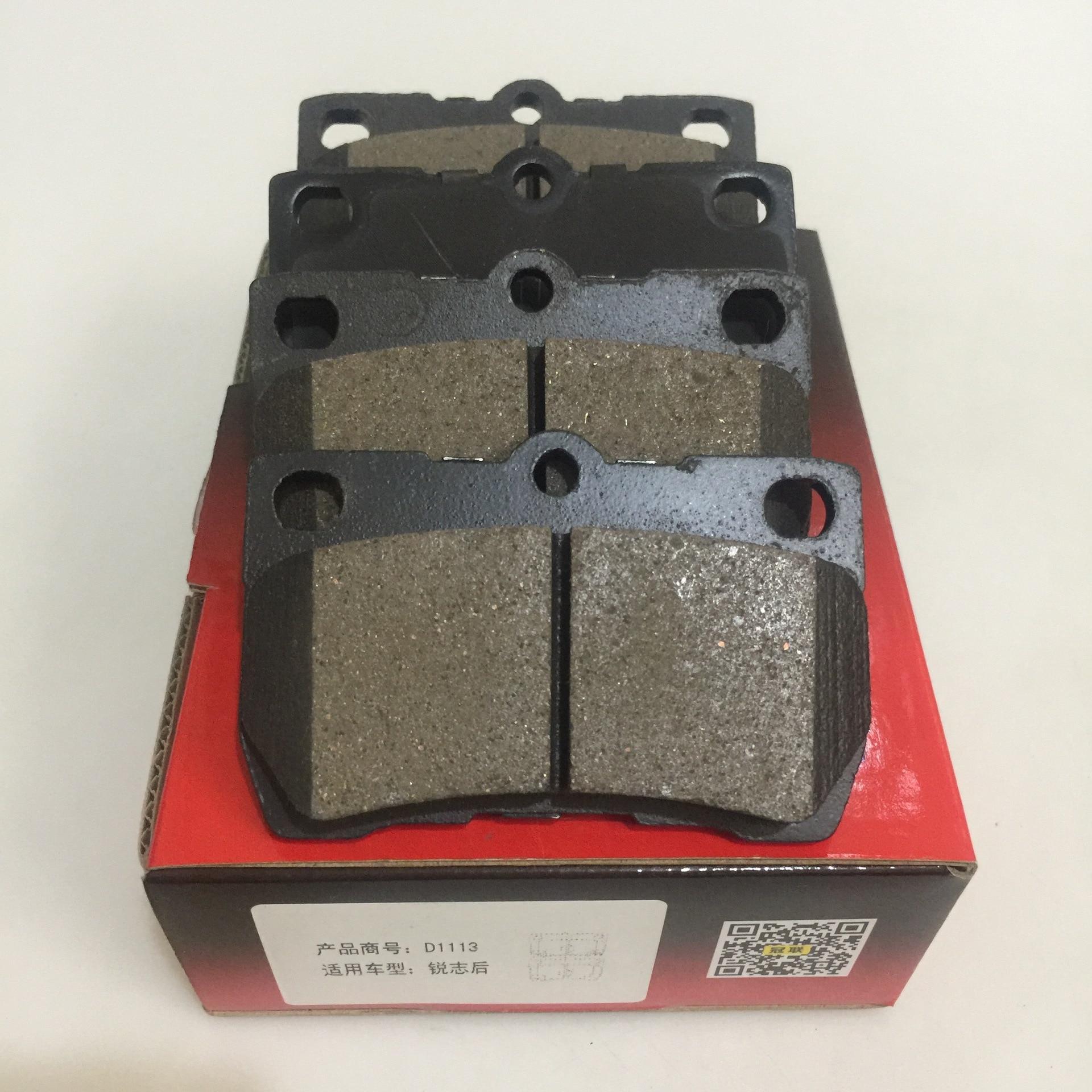 1 paire/kit jeu de plaquettes de frein arrière auto KIT de plaquettes de voiture frein à disque pour Toyota REIZ PRIUS couronne Lexus IS GS300 partie moteur 0446622190