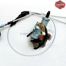 PZ30 30 мм карбюратор ускоритель насос кабель дроссель карбюратор+ двойной Дроссельный кабель комплект для ATV Dirt Bike Pit Quad 200cc 250cc