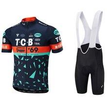 Summer Short Sleeve Jersey Bib Short Mtb Cycling Set Ropa Ciclismo Road  Ride Bike Wear kit Cycling Clothing Cycling jersey 005a54f31