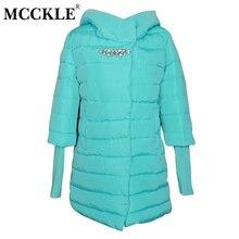 MCCKLE 2017 Women Winter Coat Hooded Parka Jacket Cotton Padded Thick Warm Ladies Jackets Coats Outwear Loose Casaco Feminino