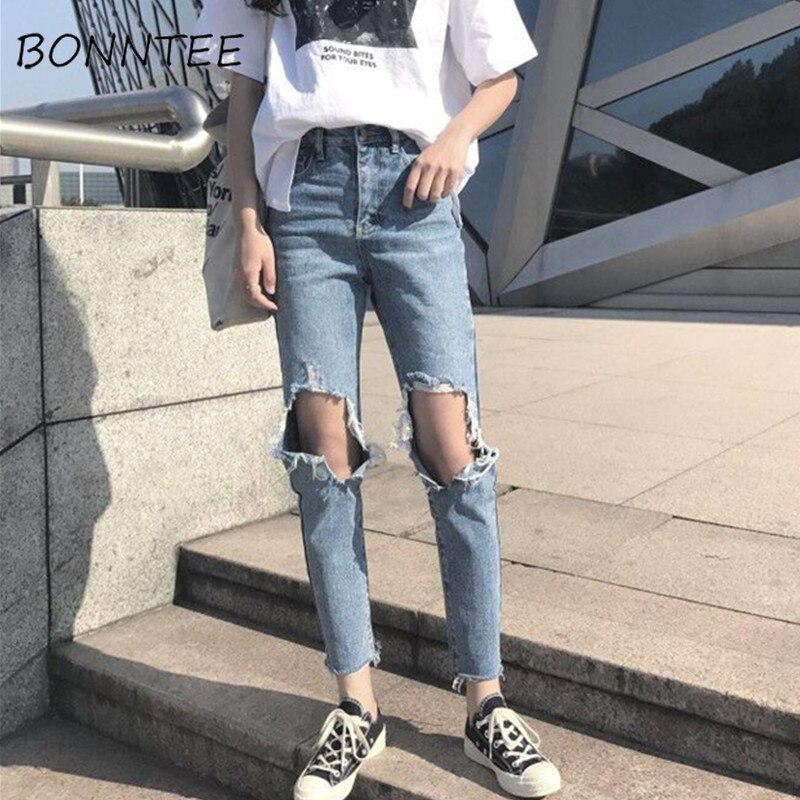 Jeans Denim Women Holes Zipper Pockets Straight Pants Casual Womens Slim High Waist All-match Vintage Chic Korean Style Daily