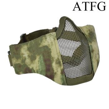 SINAIRSOFT Tactical Airsoft Maske Helm Hälfte Niedriger Gesicht Metall Stahl Net Jagd Schutz prop für Paintball Partei Maske CS Mens MMA collection