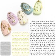 Newest HAXX-014 015 Decorative pattern 3d nail sticker art Japan style nail decals back glue DIY nail decoration tools цена в Москве и Питере