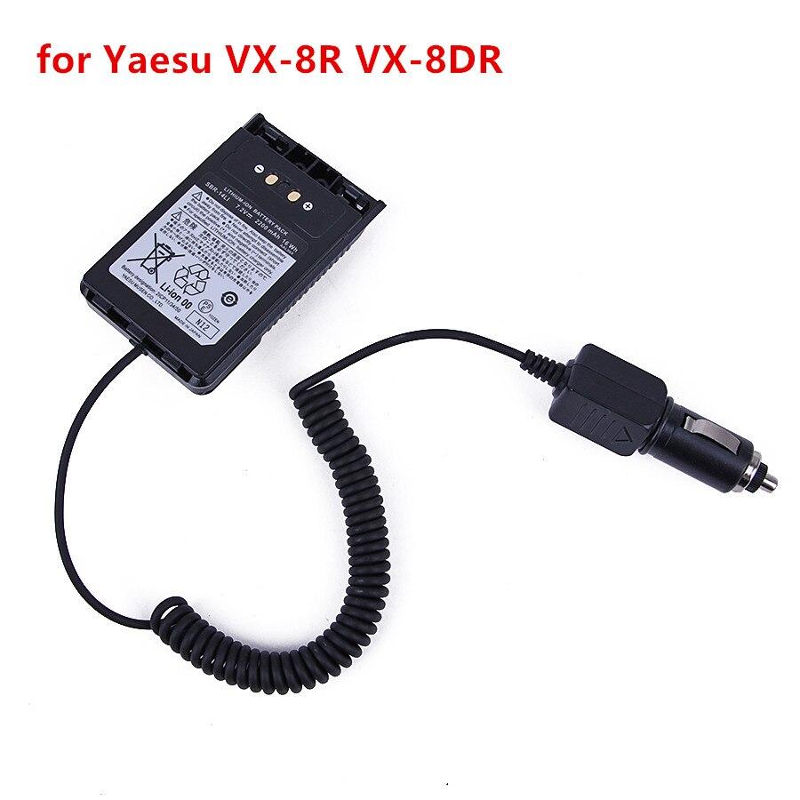 Battery Eliminator Charger VX-8R Car Charger SBR-14LI Battery Eliminator DC12V VX-8GR FT-1DR FT1XD FT-2DR FNB-102LI FNB-101Li