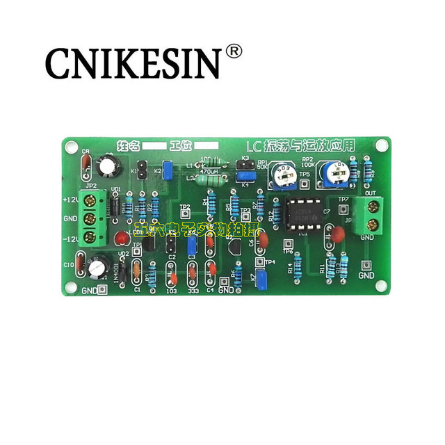 cnikesin rcl and application of lc electronic circuit oscillationcnikesin rcl and application of lc electronic circuit oscillation amplifier training kit assembly electronic practice kit