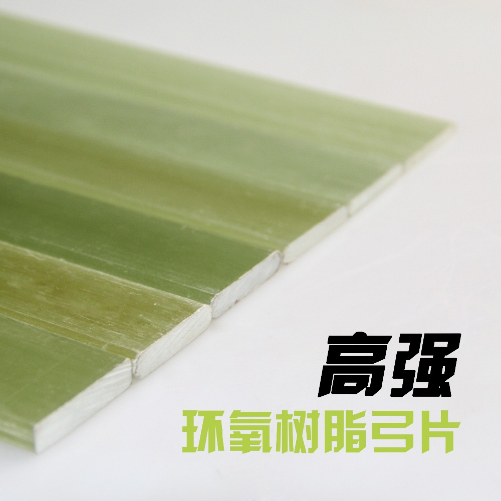 Bow Limbs Archery Material Supplies DIY Glass Fibre Epoxy Resin Making Recurve