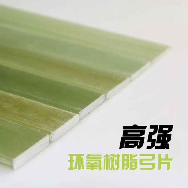 Chinese Traditional Bow limbs material of DIY Archery Bows 6.5*30*1150mm fiberglass bow limbs   can be made to 50/60lbs